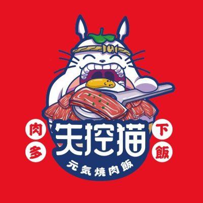 失控猫元気烧肉饭加盟