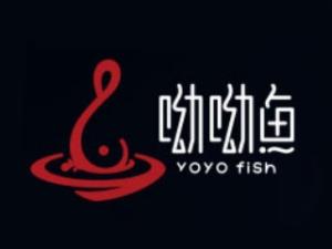 呦呦鱼酸菜鱼