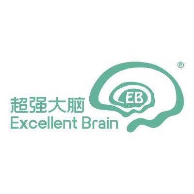 超强大脑开发