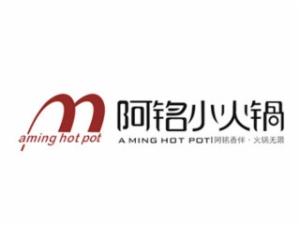 阿銘小火鍋
