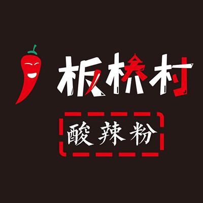 板橋村酸辣粉加盟