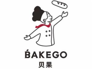贝果西饼店