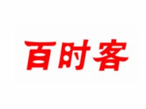 百时客中式快餐