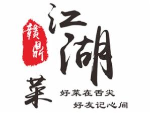 赣鼎江湖菜加盟
