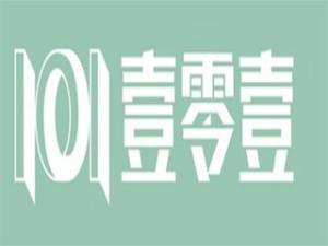壹零壹奶茶加盟