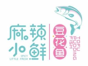 麻辣小鮮豆花魚