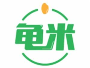 龟米生活平台