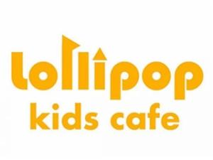 Lollipop乐堡亲子餐厅加盟