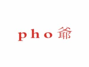pho爺越南料理加盟