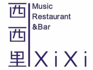 西西里音樂餐吧加盟