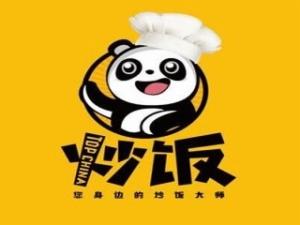 Top China 炒饭
