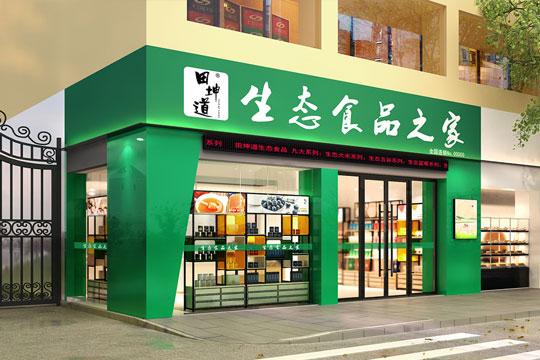 田坤道生态米面粮油社区店加盟