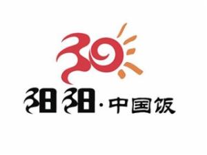 阳阳中国饭快餐