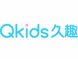 Qkids久趣少儿英语加盟