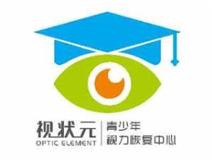 视状元视力恢复