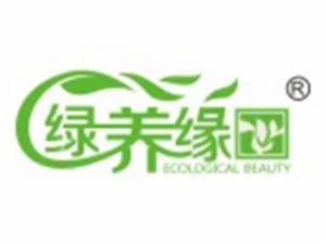 绿养缘瑶式头疗养发馆