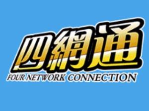 四网通游戏机加盟