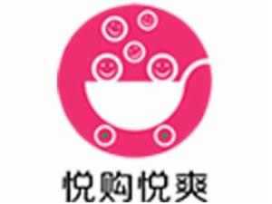 悦购悦爽无人便利店加盟