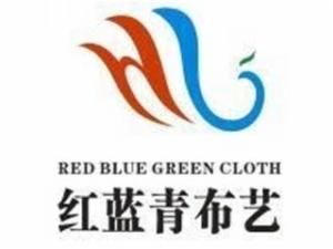 红蓝青窗帘布艺