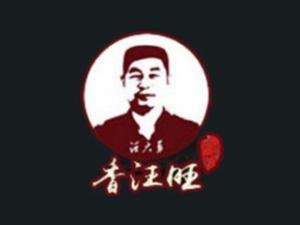 香汪旺潮牛大盆骨加盟