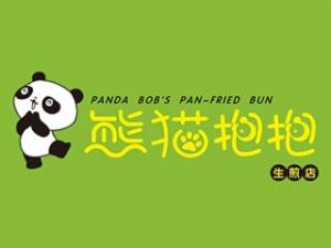熊貓抱抱生煎