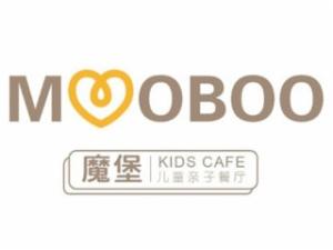 Mooboo魔堡亲子主题餐厅