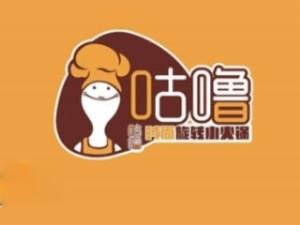 咕噜咕噜时尚旋转小火锅加盟
