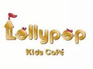 LOLLYPOP珑莉堡亲子餐厅加盟