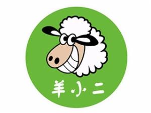 羊小二旋转小火锅加盟
