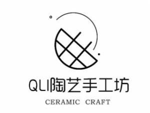 QLl陶藝手工坊