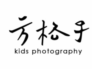 方格子儿童摄影