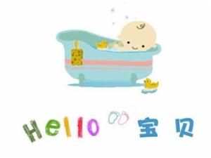 Hello宝贝婴儿游泳馆