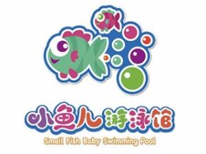 小鱼儿婴儿游泳馆加盟