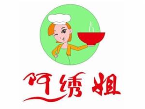 阿繡姐桂林米粉