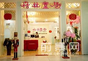 北京团结湖店