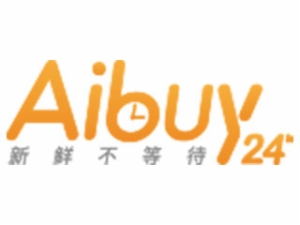 Aibuy蘋果汁自動販賣機