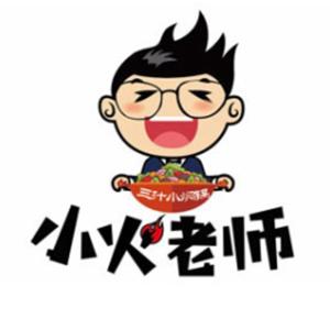小火老师三汁小焖锅加盟