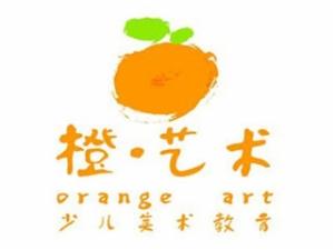 橙藝術少兒美術