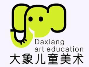 大象少儿美术