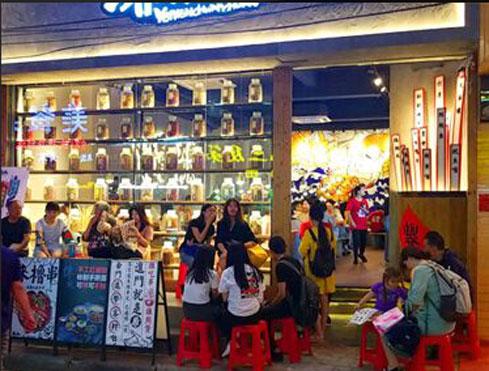 广州客村店