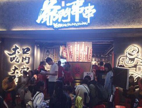 广州北京路店