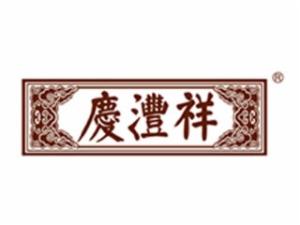 七彩云南庆沣祥茶业