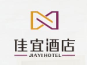 佳宜酒店加盟