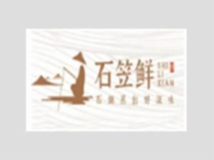 石笠鲜石锅鱼
