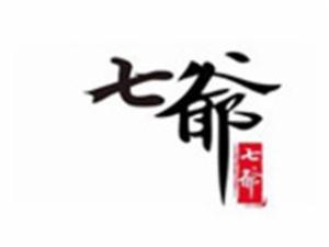 七爷清汤腩餐厅