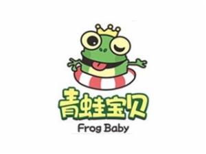 青蛙宝贝婴幼水育会所加盟