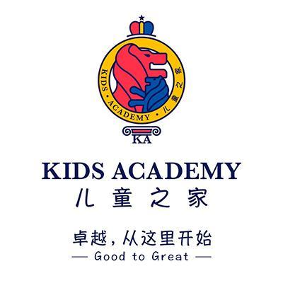 KA兒童之家加盟