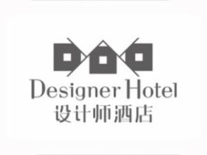 设计师酒店