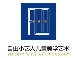 自由小艺人儿童美学艺术教育