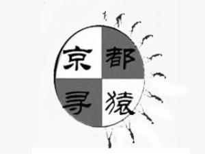 京都寻猿烧烤